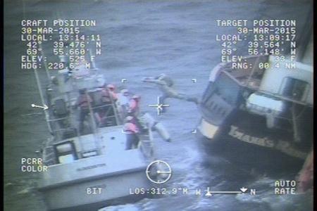 Photo: U.S. Coast Guard District 1