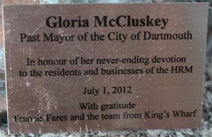 McCluskey bust plaque