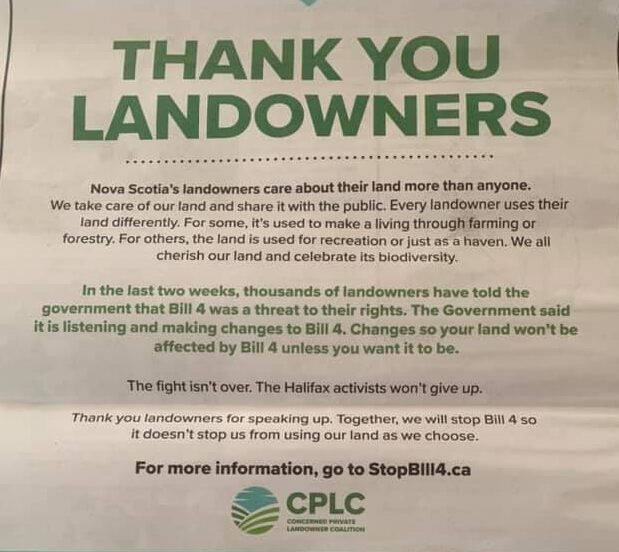 Ad from the CPLC